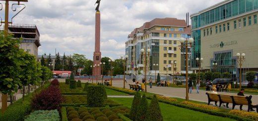 Психологический центр Ставрополь
